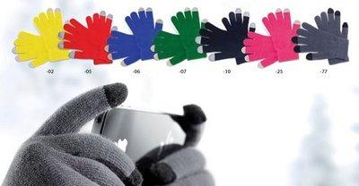 handschoen touch Actium incl. bedrukken